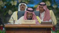 عالمی برادری ایران کی مداخلتوں کے خلاف متحدہ مؤقف اختیار کرے :شاہ سلمان بن عبدالعزیز