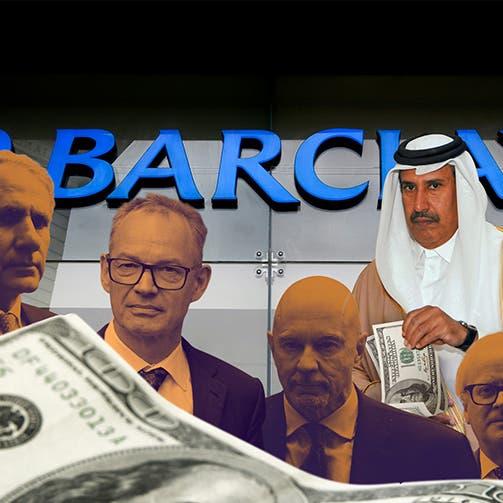 الدفاع: إدارة باركليز ومحاموه متورطون مع حمد بن جاسم