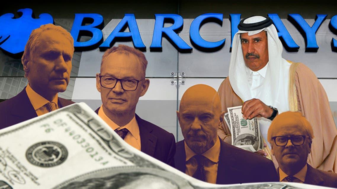 لماذا خضع مسؤولو باركليز لابتزاز حمد بن جاسم؟