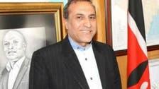 کینیا میں ایرانی سفیر کو کس الزام میں حراست میں لیا گیا ؟