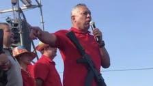 نائب فنزويلي يظهر في الفيديو وهو يتحدى أميركا بكلاشنكوف
