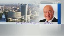 الأهلي المصري: الفائدة لن تنخفض على شهادات الادخار