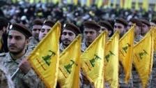 لبنانی ملیشیا حزب اللہ کی جانب سے بدکاری کا نیٹ ورک قائم کرنے کا انکشاف