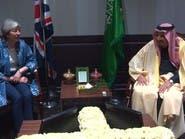 الملك سلمان يلتقي قادة أوروبيين أبرزهم تيريزا ماي