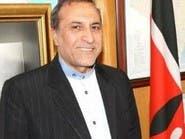 كينيا توقف سفير إيران لمحاولته تهريب معتقلين