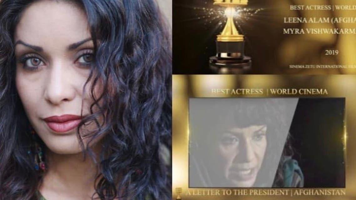 لینا علم هنرپیشه افغانستان برنده جایزه بهترین بازیگر زن در جشنواره جهانی زیتو شد