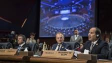شرم الشیخ : عرب لیگ اور یورپی یونین کا مشترکہ سربراہ اجلاس ختم