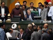 منع البرلمان من نظر تخصيص خامنئي 1.5 مليار يورو للجيش