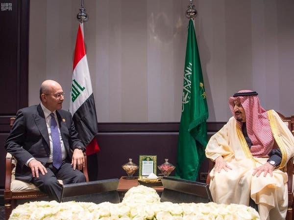 خادم الحرمين الشريفين يلتقي رئيس العراق بشرم الشيخ