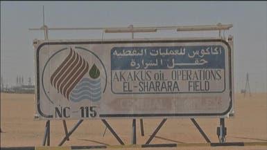 ليبيا..9 مليارات دولار خسائر إيقاف إنتاج النفط وتصديره