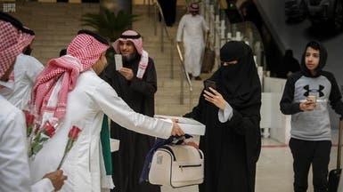بالصور.. مطار الملك خالد يحتفي باليوم الوطني الكويتي