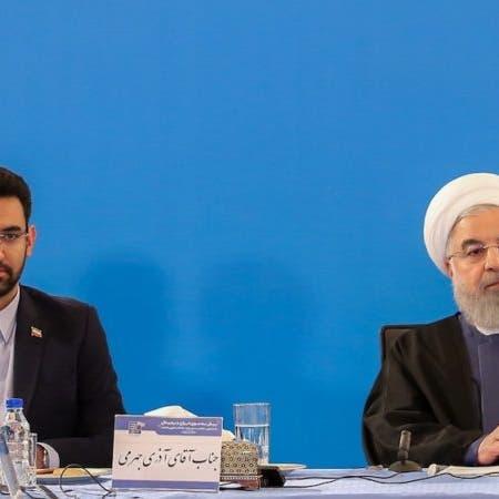 اتهام وزير اتصالات إيران بالتجسس.. لعدم حجبه انستغرام