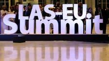 شرم الشيخ.. القمة العربية الأوروبية تختتم أعمالها اليوم