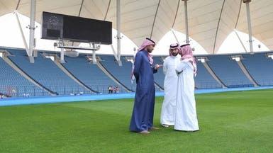 عبدالعزيز بن تركي الفيصل يتفقد أرضية ملعب الملك فهد