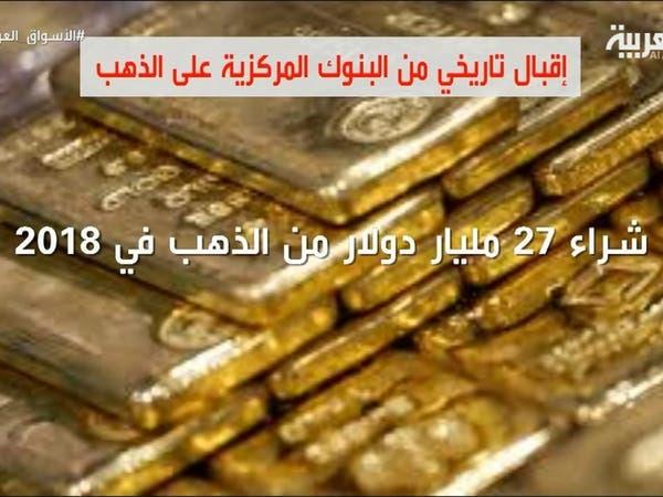 5 عوامل تدفع الذهب إلى ارتفاعات ملحوظة.. ما هي؟