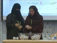 مشاركة 16 نادياً في أول بطولة خليجية لكرة السيدات