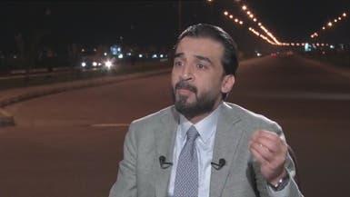 العراق: لن تُستخدم أراضينا لزعزعة دول الجوار