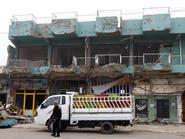 مقتل 3 عمال عراقيين بانفجار عبوة ناسفة في الفلوجة