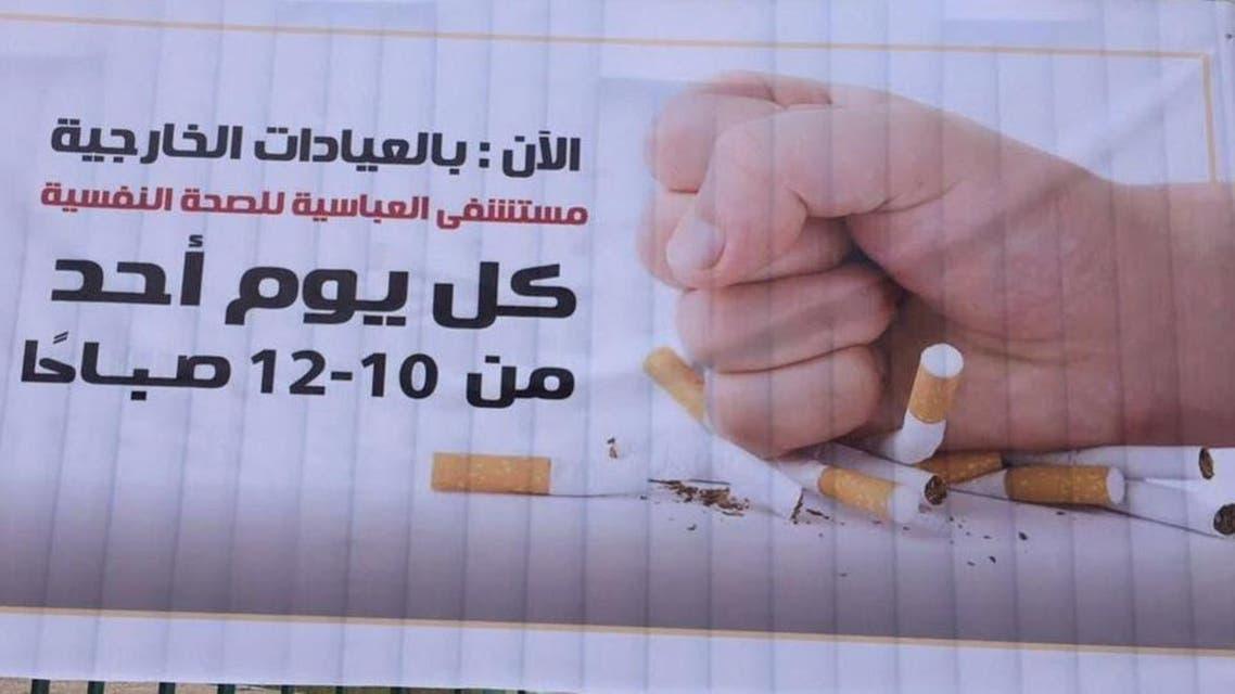 Egypt: Hospital