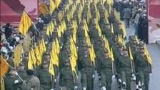 """ایران پر امریکی پابندیوں سے """"حزب الله"""" کے ارکان تنخواہوں سے محروم: نیویارک ٹائمز"""