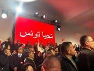 تونس.. أول استقالة في حزب الشاهد