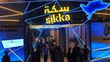 """دبي: معرض """"سكة الفني"""" يقدم مواهب ناشئة للعالم"""