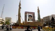 3 دول أوروبية تشكو برنامج إيران الصاروخي لمجلس الأمن