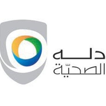 """عمومية """"دله الصحية"""" توافق على زيادة رأس المال إلى 150 مليون ريال"""
