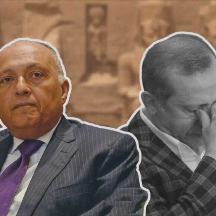 مصر لأردوغان: لن ننزلق إلى هذا المستوى