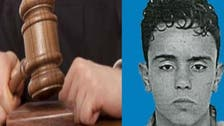 """تونس.. متهم """"داعشي"""" يعتدي على قاضٍ عسكري بمطرقة"""