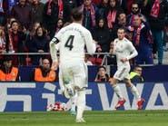 بايرن يتطلع لإنقاذ ريال مدريد من الويلزي بيل