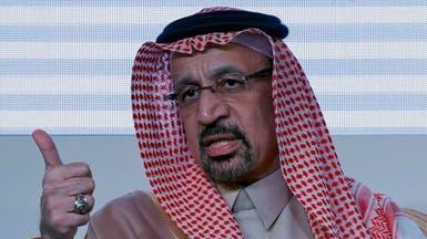 السعودية تستحدث وزارة للاستثمار.. والفالح وزيراً لها