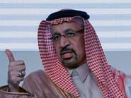 الفالح: صادرات نفط السعودية ستقل عن 7 ملايين برميل