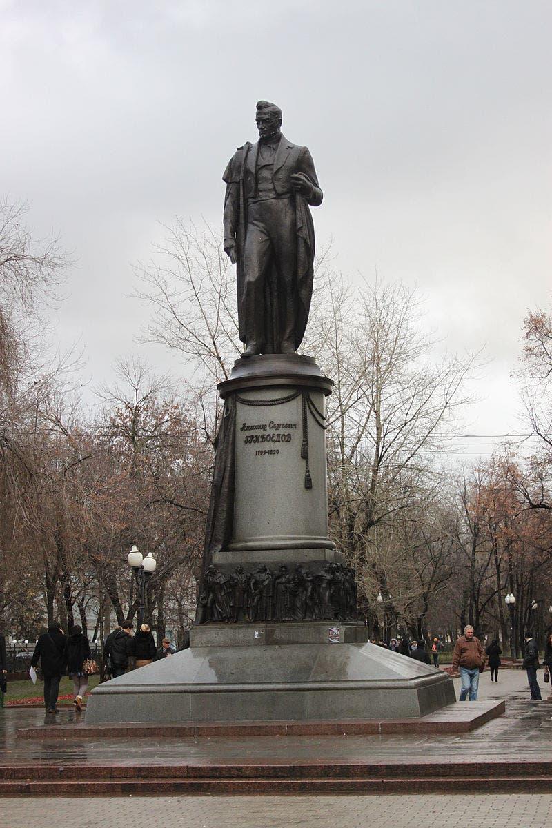 نصب تذكاري بروسيا تخليدا لذكرى ألكسندر غريبوييدوف