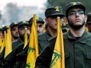 حزب الله اللبناني.. تاريخ حافل ودول صنفته إرهابياً
