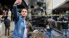 صاحب الصورة التي أغضبت المصريين: لهذا السبب التقطتها