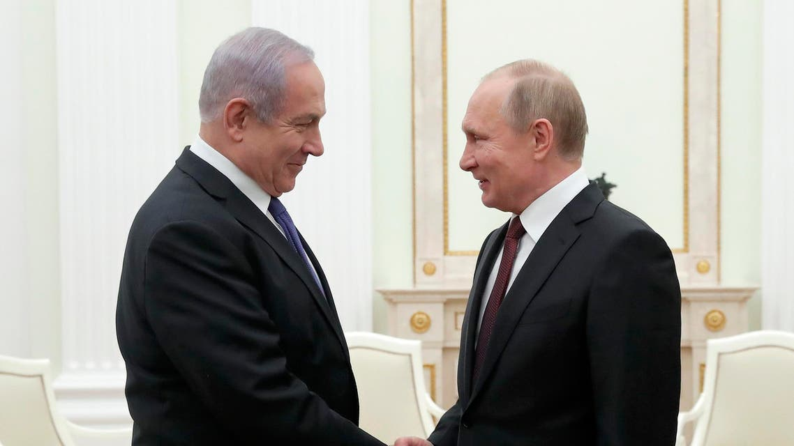 Netanyahu Putin in Moscow (AFP)
