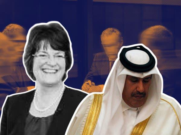 ظهور امرأة بفضيحة حمد بن جاسم وباركليز!