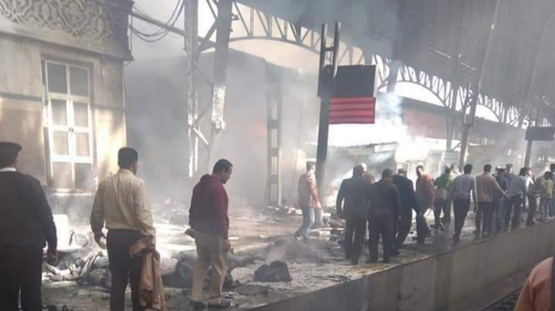 Egypt train station fire. (Twitter)