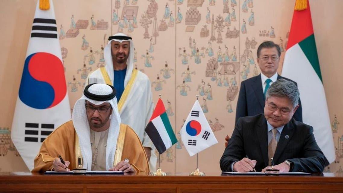 امارات کوریا معاہدہ