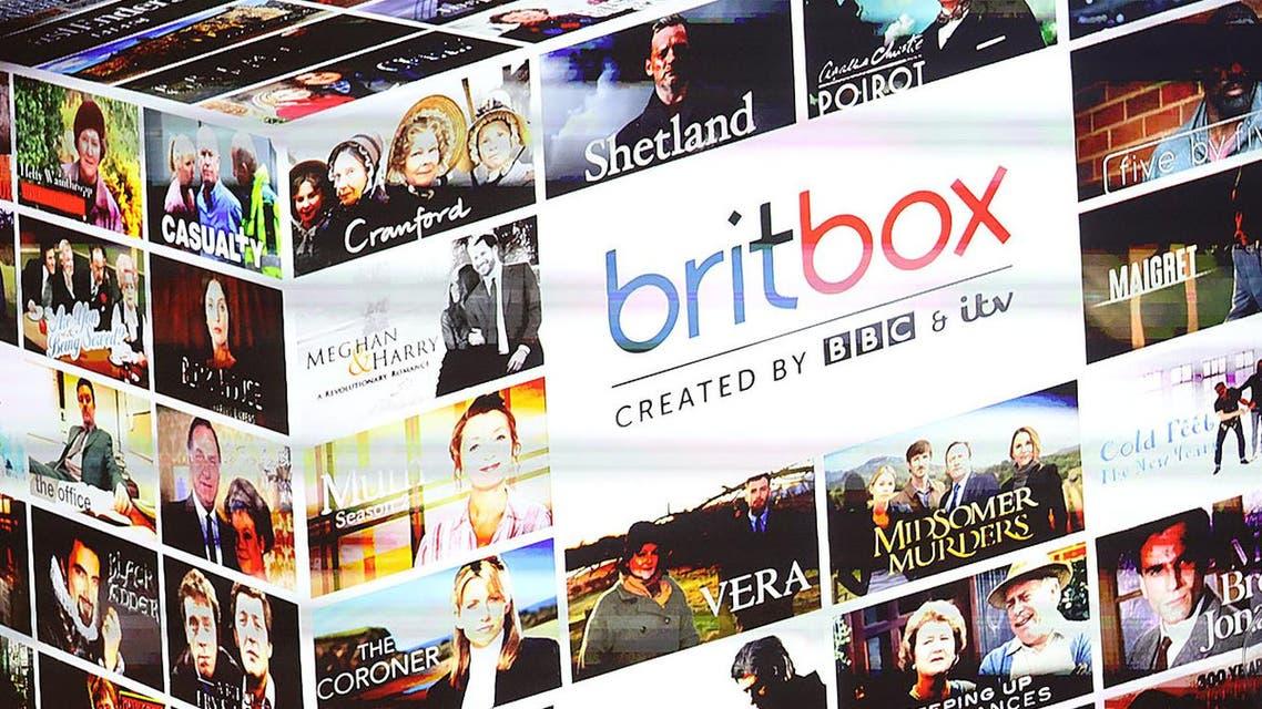 Britbox (AFP)