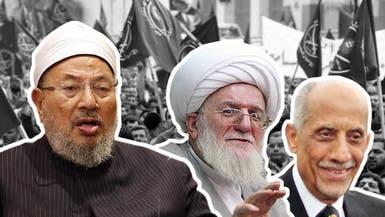 اتحاد قطر لعلماء المسلمين.. جسد إيراني بماكينة إخوانية