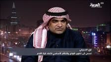 السبيعي: لن يتم تأجيل أي مباراة في الدوري السعودي