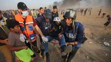 اسرائیل نے غزہ میں انسانیت مخالف جرائم کا ارتکاب کیا : اقوام متحدہ کی تحقیقاتی رپورٹ