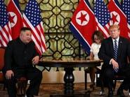 كوريا الشمالية: ندرس تعليق المحادثات النووية مع أميركا