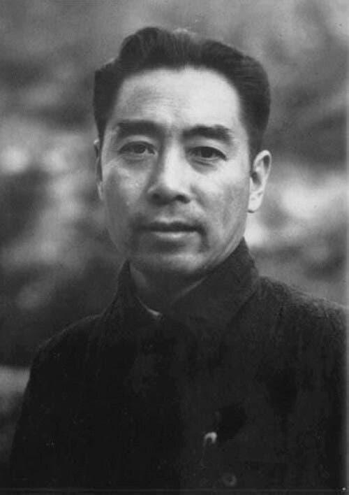 صورة لرئيس الوزراء الصيني تشو إنلاي