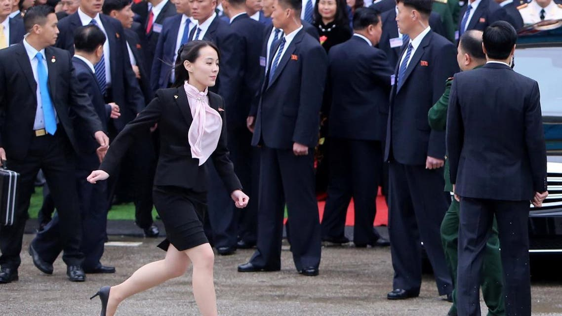 Kim Yo Jong, sister of North Korea's leader Kim Jong Un. (Reuters)