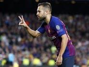 برشلونة يمدد عقد جوردي ألبا 5 مواسم