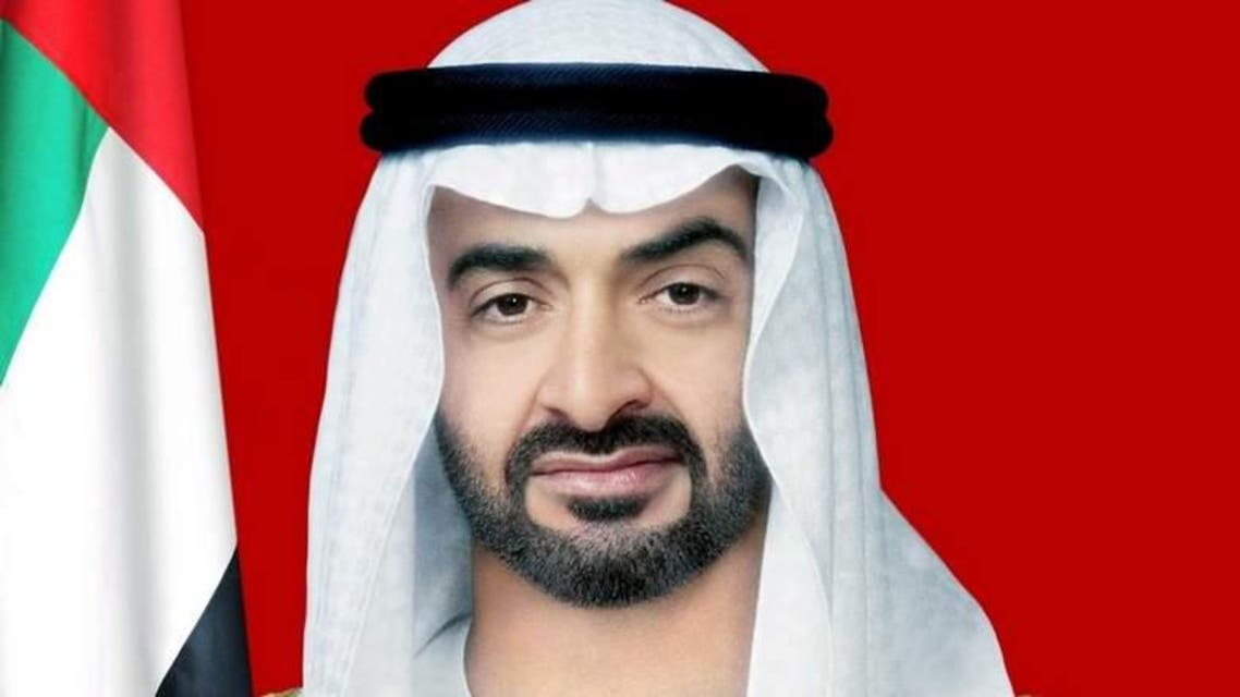 Sheikh Mohammad Bin Zayed
