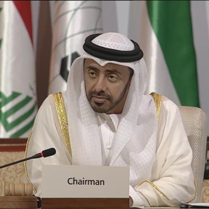 الإمارات تطالب بتأمين ممرات النفط البحرية
